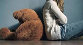 Как не обидеть любимого человека
