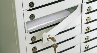 Как арендовать абонентский ящик
