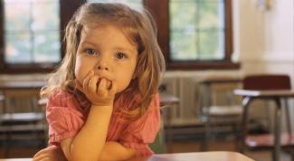Как объяснить ребенку слово