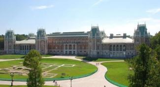 Куда сходить, что посмотреть в Москве