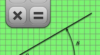 How to find the degree measure of angle