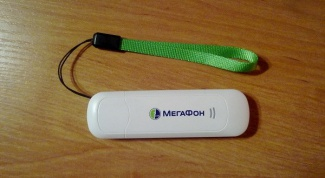How to disconnect Internet modem MegaFon