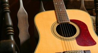 Как выучить аккорды для гитары