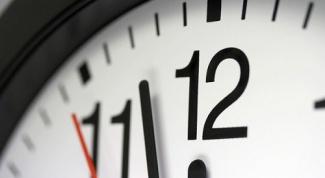 Как настроить дату и время
