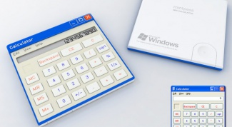 How to enable calculator on the computer