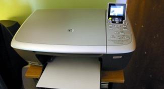 Как начать сканирование