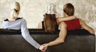 Как относиться к бывшей девушке