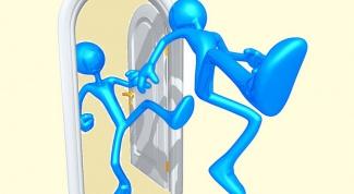 Как отвадить от дома людей