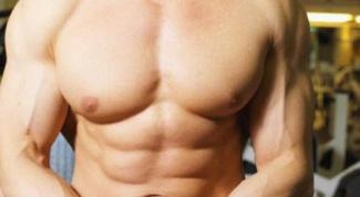 Как быстрее накачать грудь