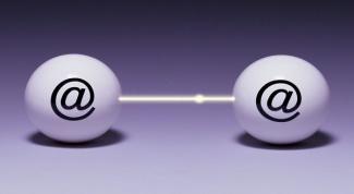 Как отправить сообщение по электронной почте