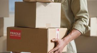 Как быстро доставить посылку