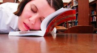 Как надо читать