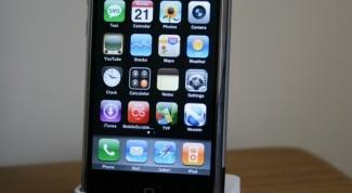 Как на iphone скинуть фотки