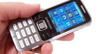 Как отключить интернет на Samsung