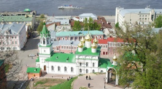 How to find address by phone in Nizhny Novgorod