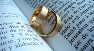 Как найти дома кольцо