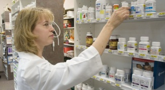 Как можно купить лекарство в аптеке в 2018 году
