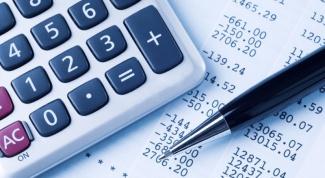 Как отразить налог на прибыль
