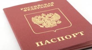 Как вклеить фото ребенка в паспорт