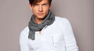 Как одеть молодого человека