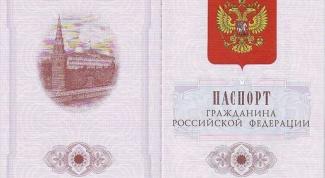 How to restore the passport