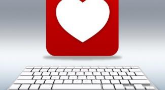 Как на клавиатуре сделать сердце