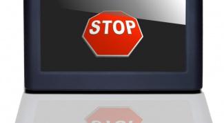 Как остановить программу