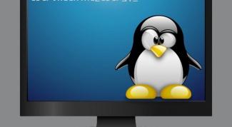 Как в Линуксе открыть консоль