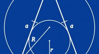 How to calculate side of isosceles triangle