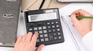 Как определить налог на прибыль