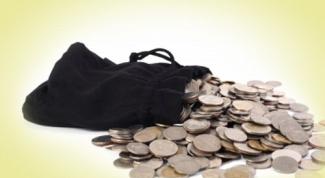Как быстро перечислить деньги