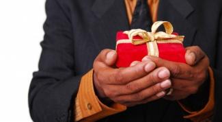 оригинально вручить подарок