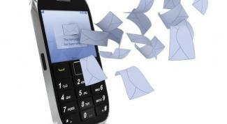 Как отправить sms-сообщение из интернета на телефон