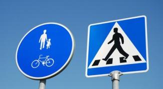 Как не попасть в ДТП пешеходу