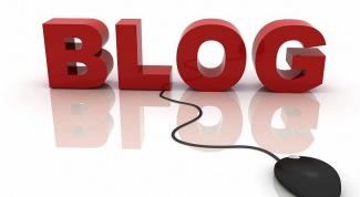 Как начать вести  свой блог