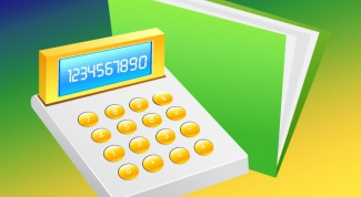 How to calculate on the calculator logarithm