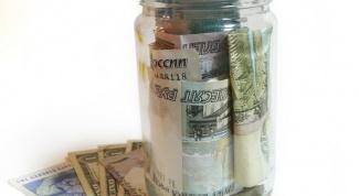 Как взять кредит в Симферополе