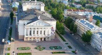 Как найти адрес по телефону в Казани