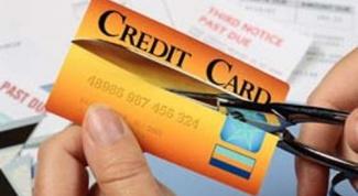 Как вернуть кредитную карту