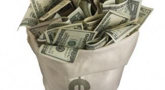Как выплатить директору премию