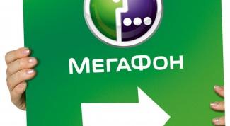 Как отключить услугу Интернет Мегафон