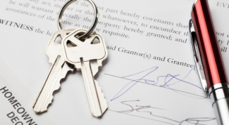 Как оформить квартиру в дар