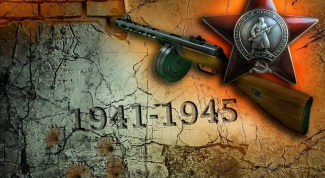 How to find a person who disappeared during the Great Patriotic war