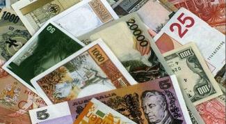 Как менять валюту