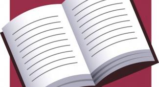 Как выложить в интернет книгу