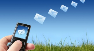 How to unsubscribe from mailings SMS
