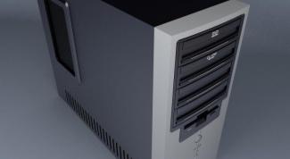 Как открыть общий доступ к компьютеру