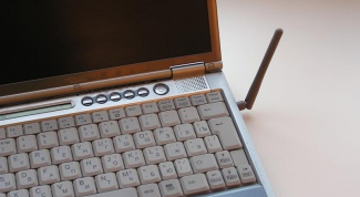 Как включить интернет на ноутбуке