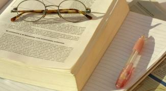 Как начать писать диплом