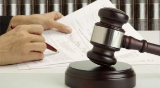 Как выписать человека через суд